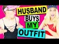 BOYFRIEND BUYS GIRLFRIEND'S OUTFITS!! (*MARRIED EDITION*) Shopping Challenge 2017