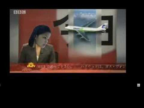 INTERNATIONAL NEWS BROADCASTING