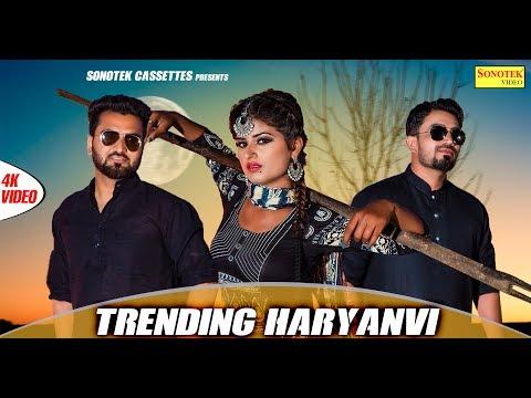 Trending Haryanvi | Himanshi Goswami, Arun Gautam | Latest Haryanvi Songs Haryanvi 2019 | Sonotek