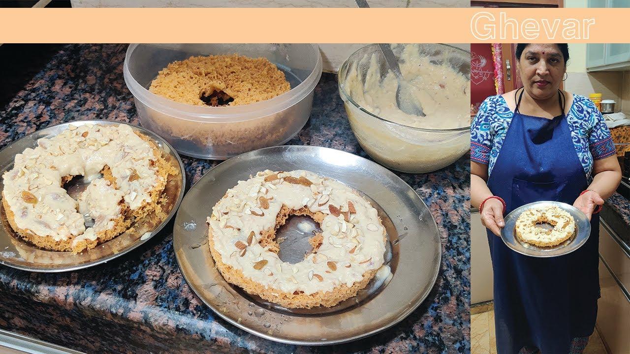 Ghar Mai Banaye Ghevar Asan Tareke Sai | जालीदार घेवर फ्राई पैन में बनाईये अब आसान तरीके से