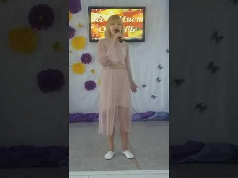 2. Цымбалова Анастасия Сергеевна - «Маков цвет»