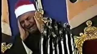 ابداع وخشوع الشيخ محمود صديق المنشاوى كعادته فى تلاوة نادرة لسورة المؤمنون