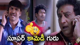 Prudhvi Raj Srinivas Reddy Super Comedy Scenes    Jabardasth Latest Telugu Comedy Scenes