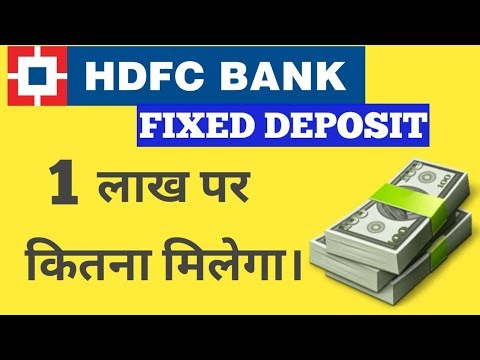 HDFC Bank Fixed Deposit(FD) ! HDFC Bank Interest Rate 2018!