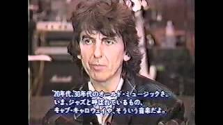 George Harrison and Eric Clapton interview about they new tour in J...