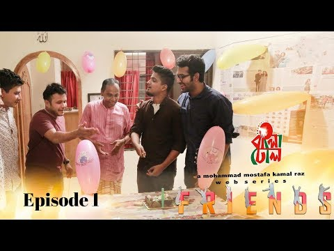 Friends I Ep 1 I M M Kamal Raz I Official Web Series