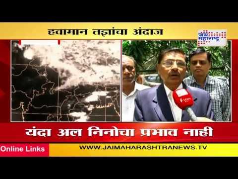 Maharashtra to get 102 per cent rain, but western side falls short