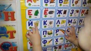 Русский алфавит . Развивающее видео для детей