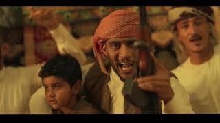 محمد رمضان - أغنية على الله- نمبر وان - خميس العزومي - تراث وزى ابودينا ابعد ياخايب # ردفديو كليب