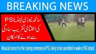 Musical concert in the closing ceremony of PSL likely to be cancelled in wake of NZ attack