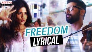 Freedom lyrical | lie songs | nithin, megha akash | mani sharma