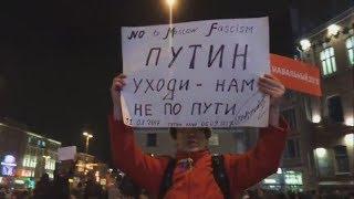 7 октября Протест продолжается на площади Восстания Петербург (4 часть)