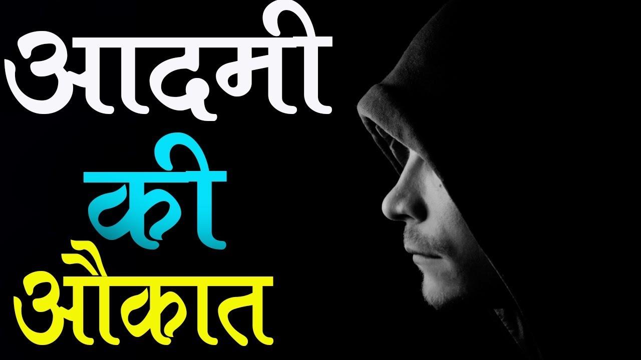Best Inspirational Quotes Motivational Shayari Heart Touching