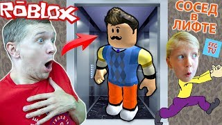ESCAPE from HI neighbor in very TERRIBLE ELEVATOR ROBLOX of Milan and Pope played in elevators at the Simulator FFGTV