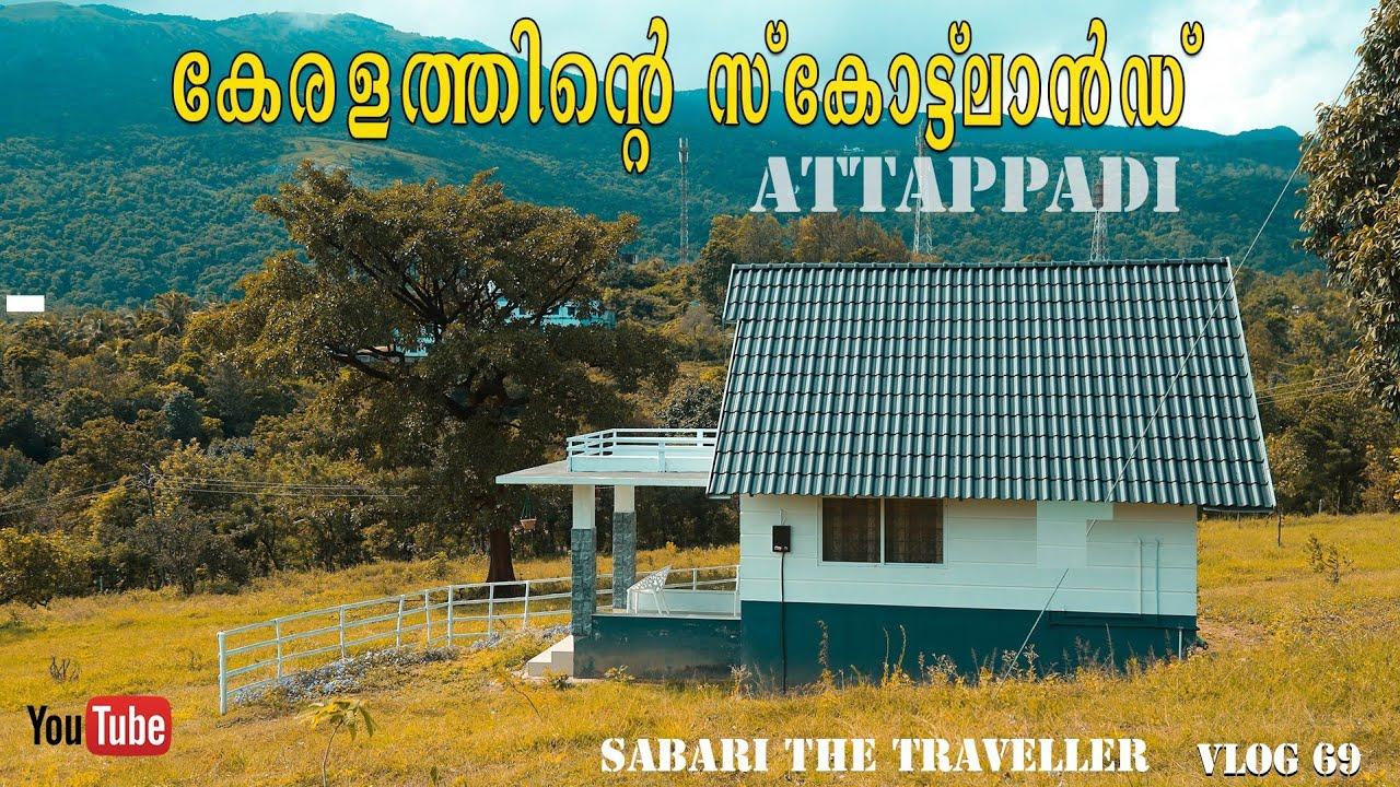 Download ATTAPPADI   PART 3   SHOLAYUR   அட்டப்பாடி  ATTAPPADI SERIES