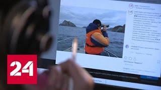 Пропавших в Приморье рыбаков будут искать с катерами и квадрокоптером - Россия 24