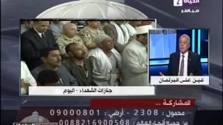 فيديو.. برلماني يصف حال المساجين السياسيين: