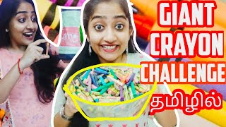 I made **GIANT CRAYON** mixing all SMALL CRAYONS together | MAKING GIANT CRAYON CHALLENGE