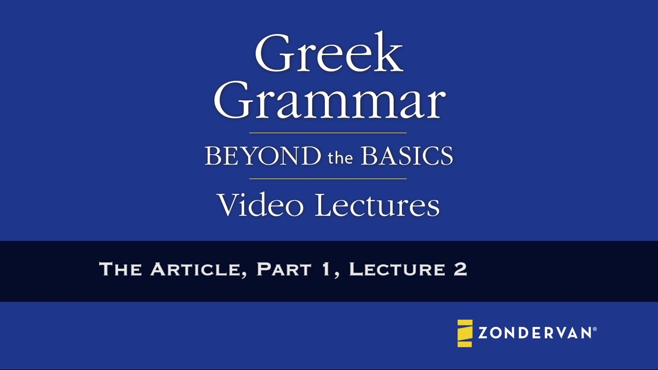 sing and learn new testament greek the easiest way to learn greek grammar