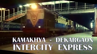 The one and only GUWAHATI - TEZPUR Train arrives the deserted Dekargaon station in Tezpur thumbnail