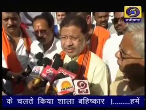 Chhattisgarh ddnews 3 10 19  Twitter @ddnewsraipur 6 30PM