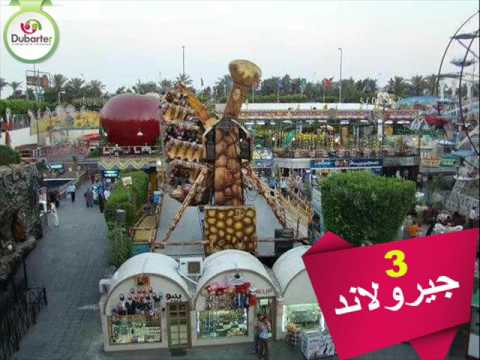 أفضل أماكن الترفيه في القاهرة على دوبارتر