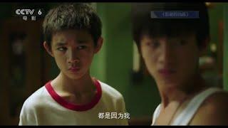 """《隐秘的角落》荣梓杉:""""朝阳哥哥""""只是个角色而已 【中国电影报道   20200703】"""