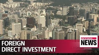 Foreign investment in S. Korea hit 20 billion U.S. dollars in shortest period this year