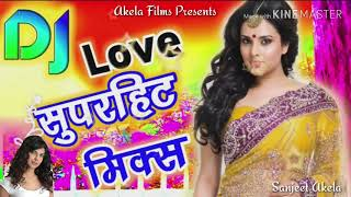 Bhigi Hui Hai Rat Magar Jal Rahe Hai Hum Dj Remix Songs Hindi