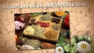 Сушеный чеснок лук купить оптом в Украине