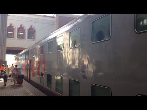Казанский отправление поезда №104