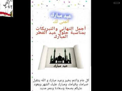 كل عام وجميع الأمة الإسلامية إلي الرحمان أقرب وعلي طاعته أدوم
