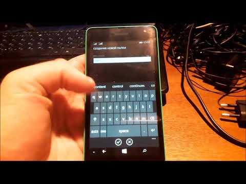 """Попытка создать папку """"con"""" на Windows Phone 8.1"""