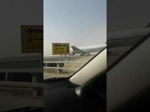 Hii friends ye  hai Saudia Arab  airport