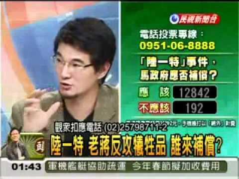 2011/01/25 - 頭家來開講精華版 (Part 2 Of 3)