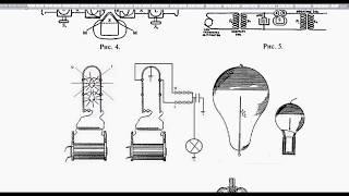 Великий секрет Тесла или подарочный набор для СЕ - шников