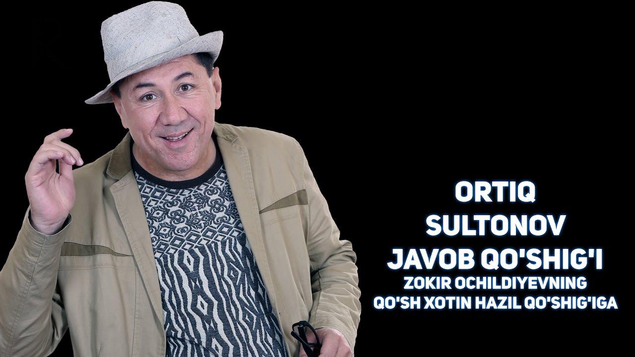 ORTIQ SULTONOV MP3 СКАЧАТЬ БЕСПЛАТНО