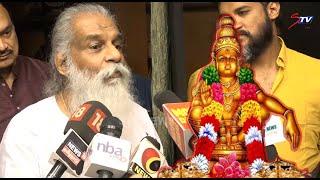 Sabarimala: Singer Yesudas asks women not to tempt devotees   STV