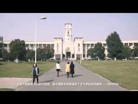 The University of Nottingham Ningbo China Campus tour