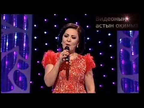 бағдат сәмединова сарыарқа mp3