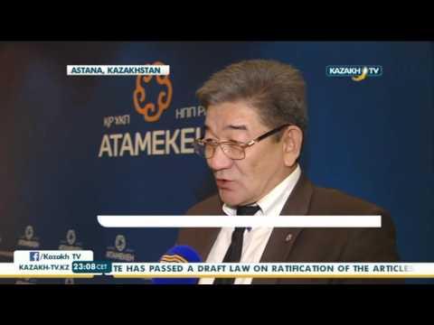 Kazakhstan offers to legalize social entrepreneurship - Kazakh TV