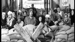 الفيلم  بورسعيد  1956
