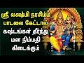Sri Lakshmi Narasimha Songs | Sri Lakshmi Narasimha Padalgal | Best Tamil Devotional Songs