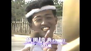 所ジョージ☆ヒロミ☆もんたよしのりさん.