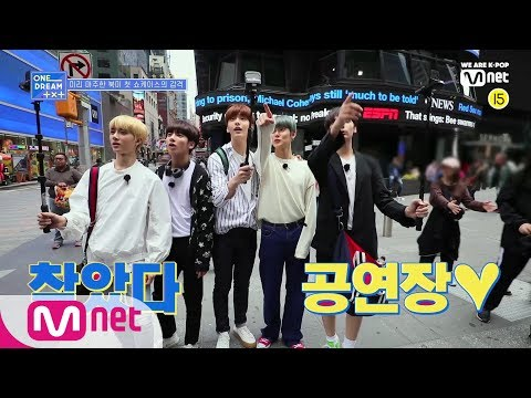 [ONE DREAM.TXT] (ENG SUB) Reality Ep.01 - Part.3