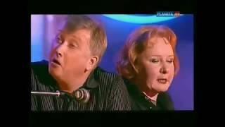 Валентина Коркина и Виктор Остроухов.Лучшее.2ч.Юмор.Приколы.