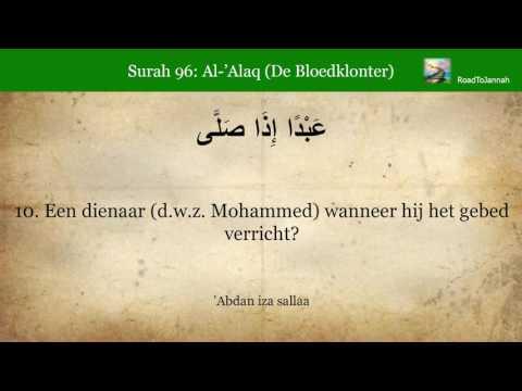 Arabische & Islamitische Muur Stickers - Arabische Kalligrafie Kunst from YouTube · Duration:  41 seconds