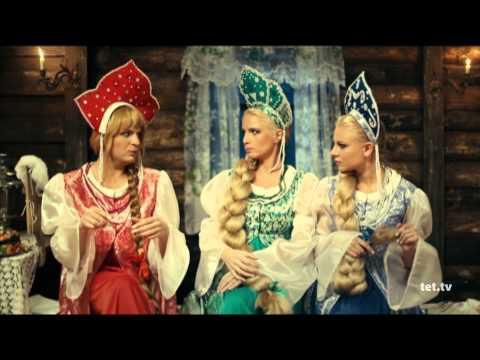 Онлайн-сканворд №2581: «Три девицы под окном»