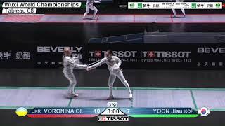 Wuxi 2018 Fencing World Championships ws t08 UKR vs KOR