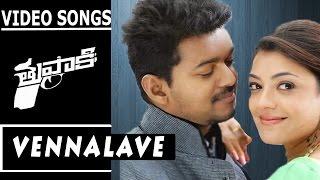 Thuppaki Video Songs || Vennalave Video Song || Ilayathalapathy Vijay, Kajal Aggarwal